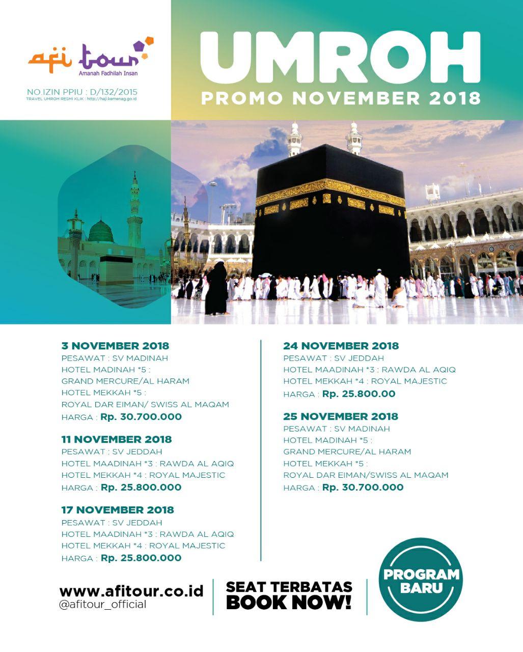 25 November 2018