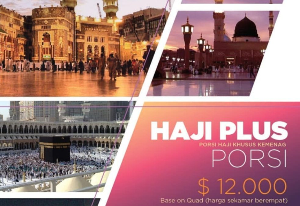 HAJI PLUS AFI TOUR